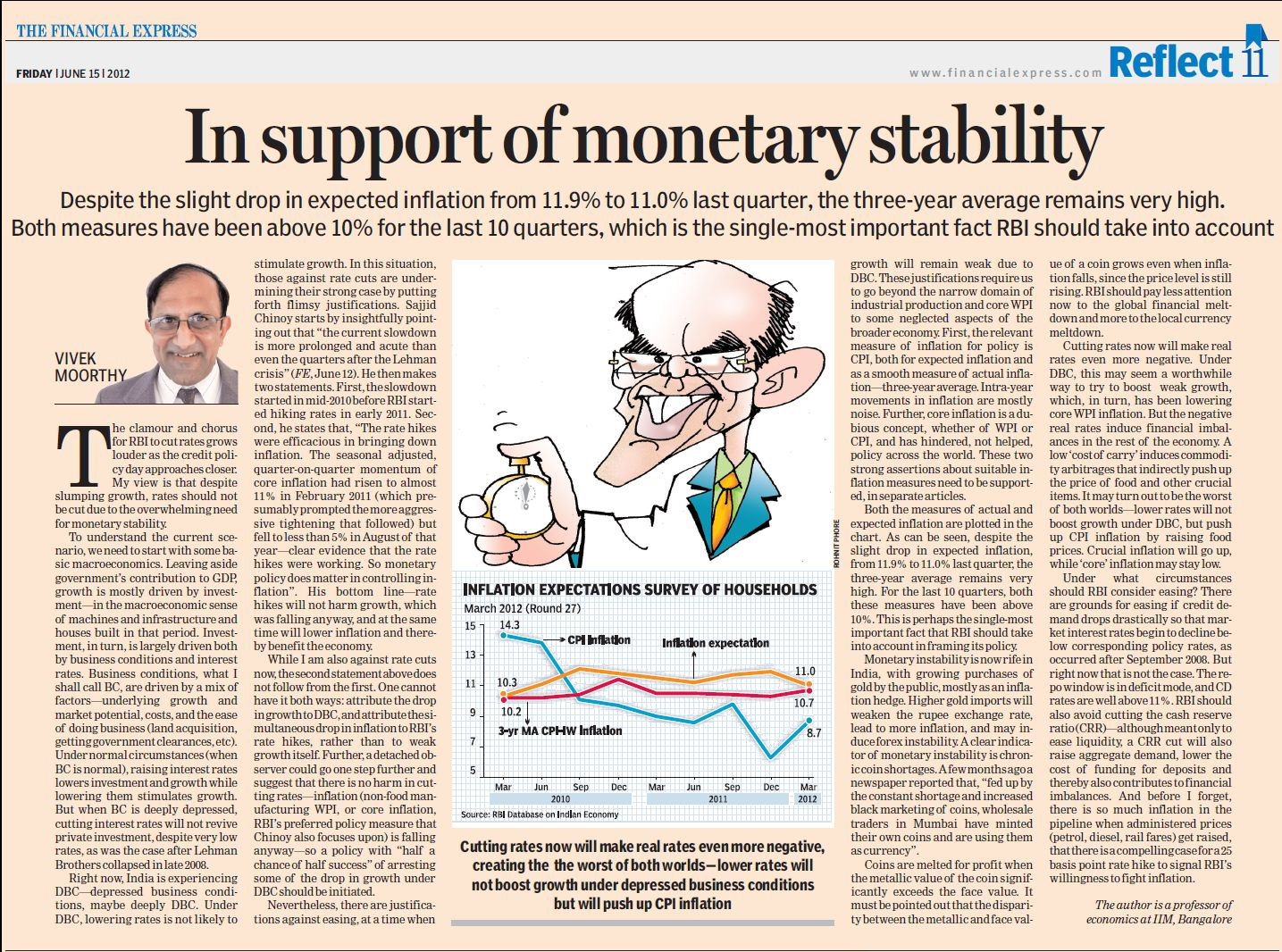 rbi monetary policy review of 2011 2013 Monetary policy is the process by which monetary authority of a country ,  generally central bank controls the supply of money in the economy by its control  over interest rates in order to maintain price stability and achieve high economic  growth in india, the central monetary authority is the reserve bank of india (rbi)   crr graph from 1992 to 2011.